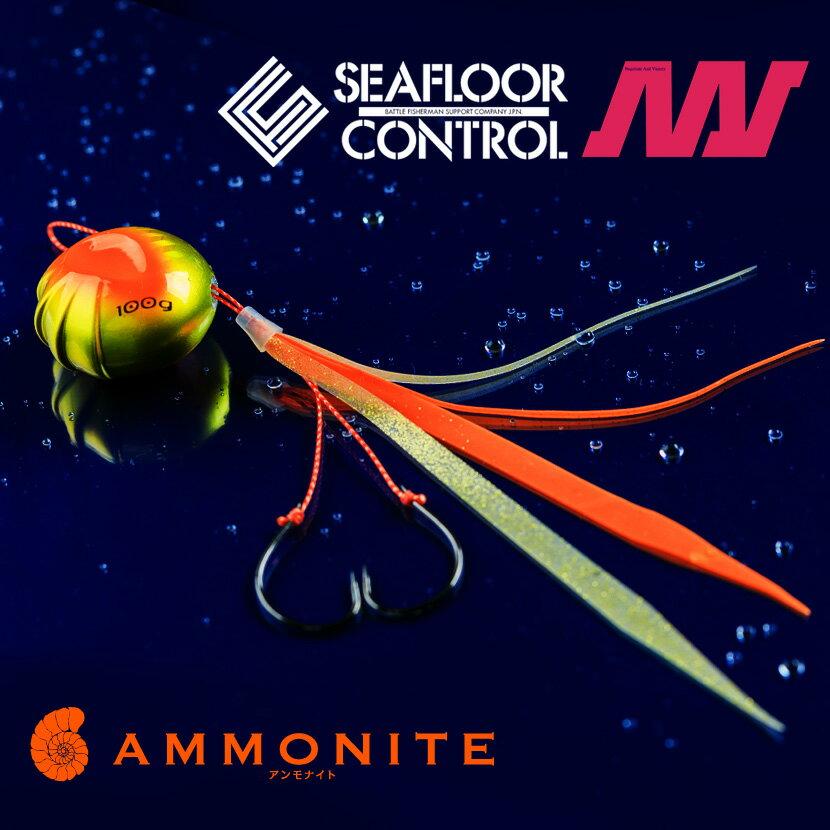 シーフロアコントロール アンモナイト コンプリート 60g SEAFLOOR CONTROL AMMONITE タイラバ 鯛ラバ【あす楽】