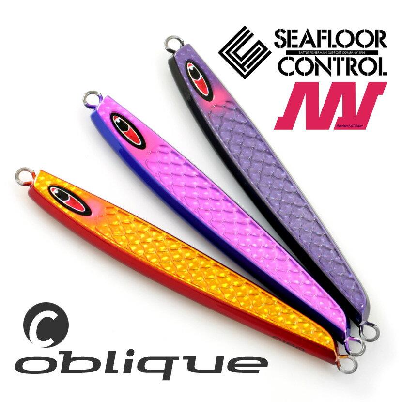 オブリークC 180g シーフロアコントロール SEAFLOOR CONTROL oblique C パープルブラック / ピンクパープル / ゴールドレッド ジギング メタルジグ ジグ