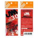 シーフロアコントロール ジャムアシストフック 3/0 2cmJAMフック3/0 PE15号(中芯フロロカーボン1.5号 3本縒 ) 1パ…