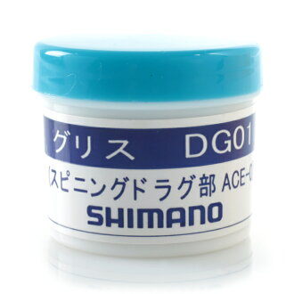 SHIMANO: grease ACE-0 (DG01) SHIP (DG06)