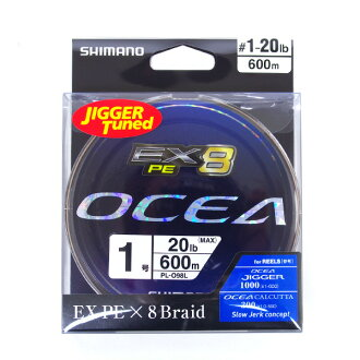 SHIMANO: Shimano OCEA EX8 PE line 1, 600 m roll other 8 Braid JIGGER TUNED Concept model PL-098L