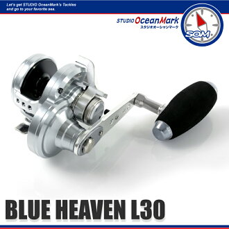 STUDIO Ocean Mark blue heaven L30Hi Higa type ver... castamjandlnov (UG/AE85 with) ' 16 Blue Heaven L30 little monsters Jr
