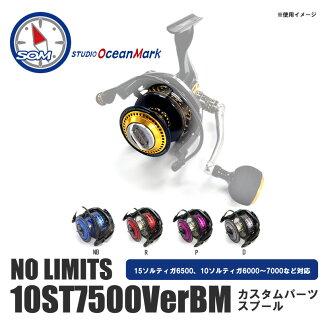 STUDIO Ocean Mark 10ST7500VerBM NO LIMITS custom spool Daiwa supports 15 Sol Tiga
