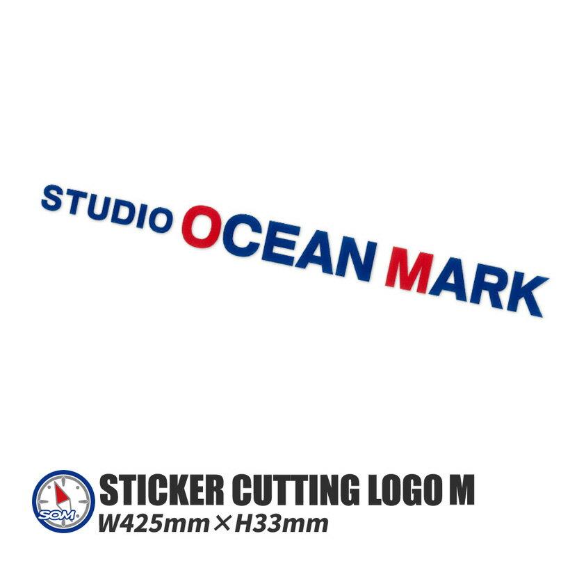 スタジオオーシャンマーク カッティング ロゴステッカー STUDIO OCEAN MARK STICKER CUTTING LOGO M001 ブルー/レッド 425mm×33mm【あす楽】
