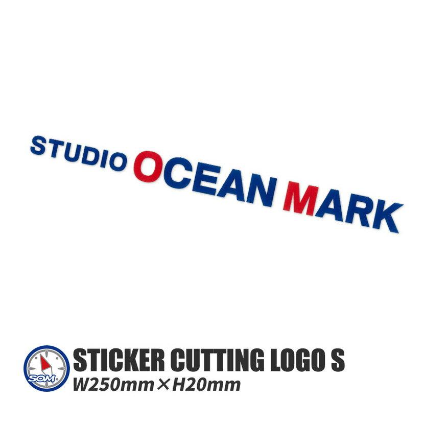 【メール便対応】 スタジオオーシャンマーク カッティング ロゴステッカー STUDIO OCEAN MARK STICKER CUTTING LOGO S002 ブルー/レッド 250mm×20mm