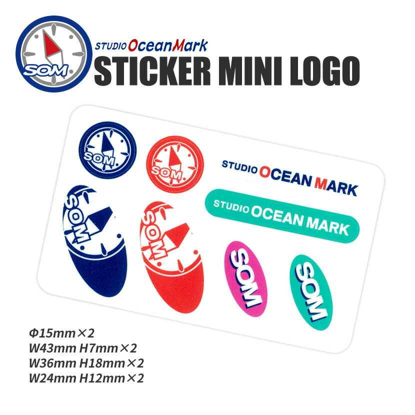 【メール便対応】 スタジオオーシャンマーク ミニロゴステッカー STUDIO OCEAN MARK STICKER MINI LOGO 002 1シート(8種各1枚)