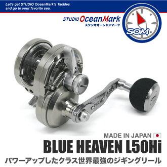 "Blue heaven studios or musicians mark? s STUDIO Ocean Mark.""L50Hi Higa type ' 14 Blue Heaven L50 little monsters made in Japan MADE IN JAPAN"