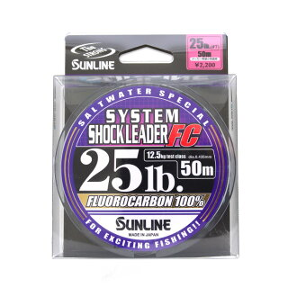 SUNLINE: sunline SYSTEM SHOCK LEADER FC salt water special system shock leader 50 m 100% fluorocarbon