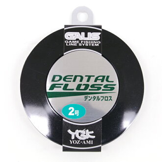 YGK yotsu Ami Galis dental FLOSS No. 2 white GALIS DENTAL FLOSS