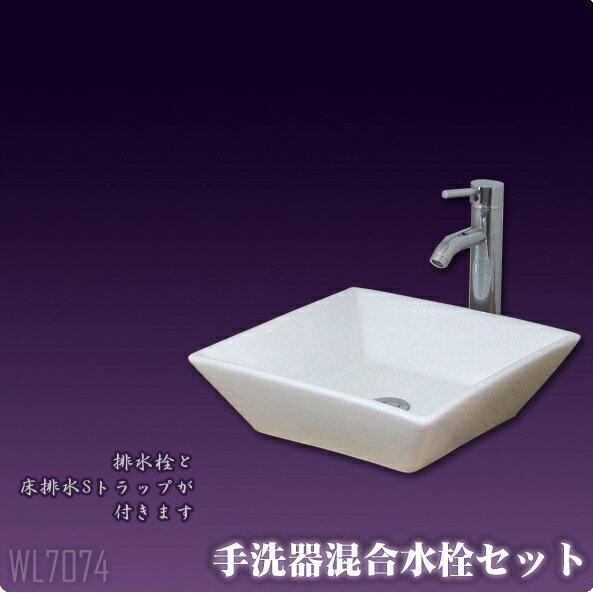 【激安】 Ambest白陶器方形洗面器と円形混合水栓床・壁両用排水パイプ金具WL7074 b/10P02Mar14