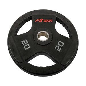 【送料無料】Absport(エービースポーツ) オリンピックCPUプレート 穴付 20KG 二枚セット Absport Z91549 Absport トレーニング フィットネス ジム クラブ