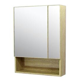 60x80cm木目調ミラー収納壁掛けキャビネット鏡防水化粧鏡 Ambest MR6081 インテリアミラー 洗面所鏡 シンプルモダンミラー 浴室 トイレ ミラー鏡 壁掛け式 省スペース 木目 化粧鏡 壁掛け収納 防水