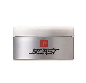 美容室リップス lipps ハードブラストワックス 100g 【cp2】【楽ギフ_包装】