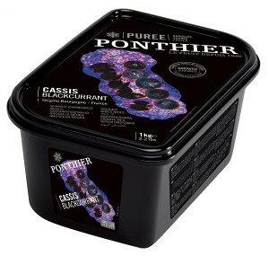 【冷凍】ポンティエ カシス(ノワール・デ・ブルゴーニュ) ピューレ 加糖 1kg