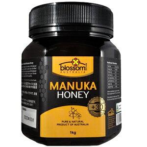 【大量にマヌカを使う方に!】ブロッサムヘルス マヌカハニー +30 1kg