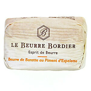 【毎週火曜〆切→翌々週金曜発送】フランスブルターニュ産 ボルディエ フレッシュバター ピマン・デスプレット 125g
