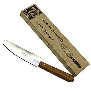 【ラクレット専用の本場ナイフ!ラクレットをそぎ落とすナイフです!】スイス産 ラクレットナイフ