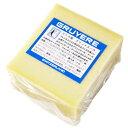 【チーズフォンデュするならこれ!切り立て!】スイス産 グリュイエール ブロック約500g(不定貫4200円[税抜]/kgで再計算)