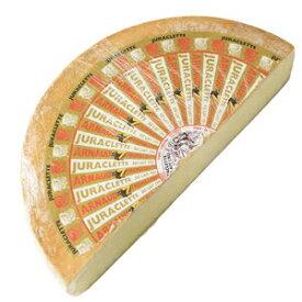 【スイス産より優しい味わいのフランス産!】フランス産 切り立て! ラクレット ハーフカット 約3.5kg (不定貫6000円[税抜]/kgで再計算) (ラクレットチーズ/ウォッシュ/セミハード/業務用)