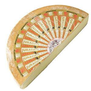 【スイス産より優しい味わいのフランス産!】フランス産 切り立て! ラクレット ハーフカット 約3.5kg (不定貫6000円[税抜]/kgで再計算) (ラクレットチーズ/ウォッシュ/セミハード/業務用