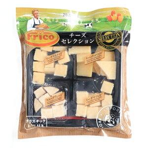 【4種のチーズアソート!】フリコチーズセレクション 80g