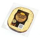 オランダ産 スモークチーズ ブラックペッパー 130g