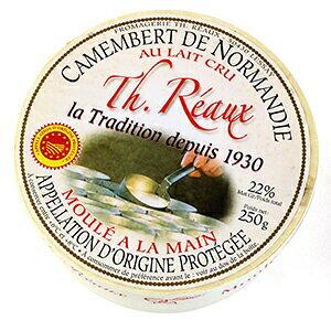 【本物のカマンベールはこれ!】フランス産 カマンベール・ディ・ノルマンディー 250g