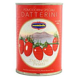モンテベッロ ダッテリーニトマト 400g