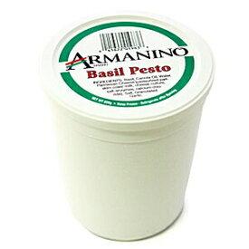【業務用で大人気!】【冷凍】アルマニーノ バジルペースト(チーズ入り)820g