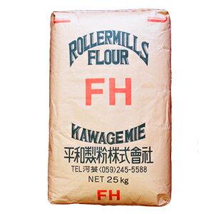平和製粉 F・H(薄力粉) 25kg