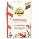 【本場のナポリピッツァを焼くならこれ!00粉 ゼロゼロ粉】 カプート社製 サッコロッソ・クオーコ(ピザ用強力粉) 1kg…
