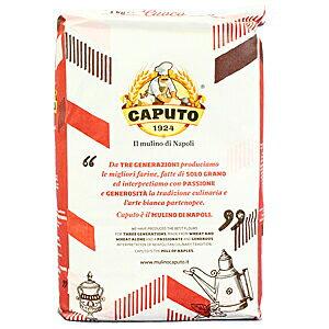 【本場のナポリピッツァを焼くならこれ!00粉 ゼロゼロ粉】 カプート社製 サッコロッソ・クオーコ(ピザ用強力粉) 1kg ×10入