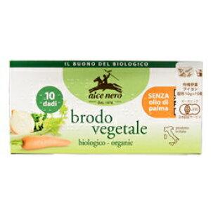 アルチェネロ 有機野菜ブイヨンキューブタイプ 100g(10g×10個)
