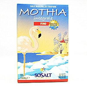 【パスタの仕上げやサラダに使う塩ならコレ!】モティアサーレインテグラーレ(フィーノ)(細粒)1kg
