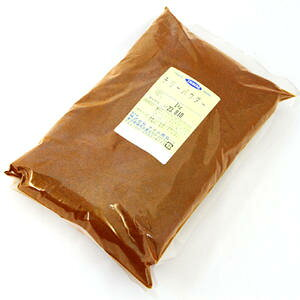 【12種類の香辛料をブレンド!カレーに最適!】チリパウダー 1kg