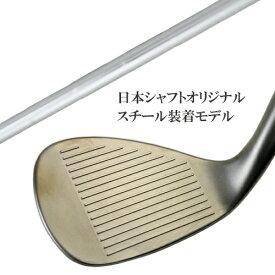 限定ウェッジ GEKI SPINE WEDGE NIPPON SHAFT.Original steel(激スピン ウェッジ 日本シャフト社製オリジナルスチール)
