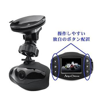 AQUADREAMドライブレコーダーDC12V/24V車対応1080Full