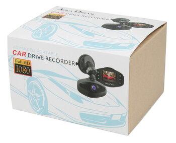 AQUADREAMドライブレコーダーDC12V/24V車対応1080Full箱