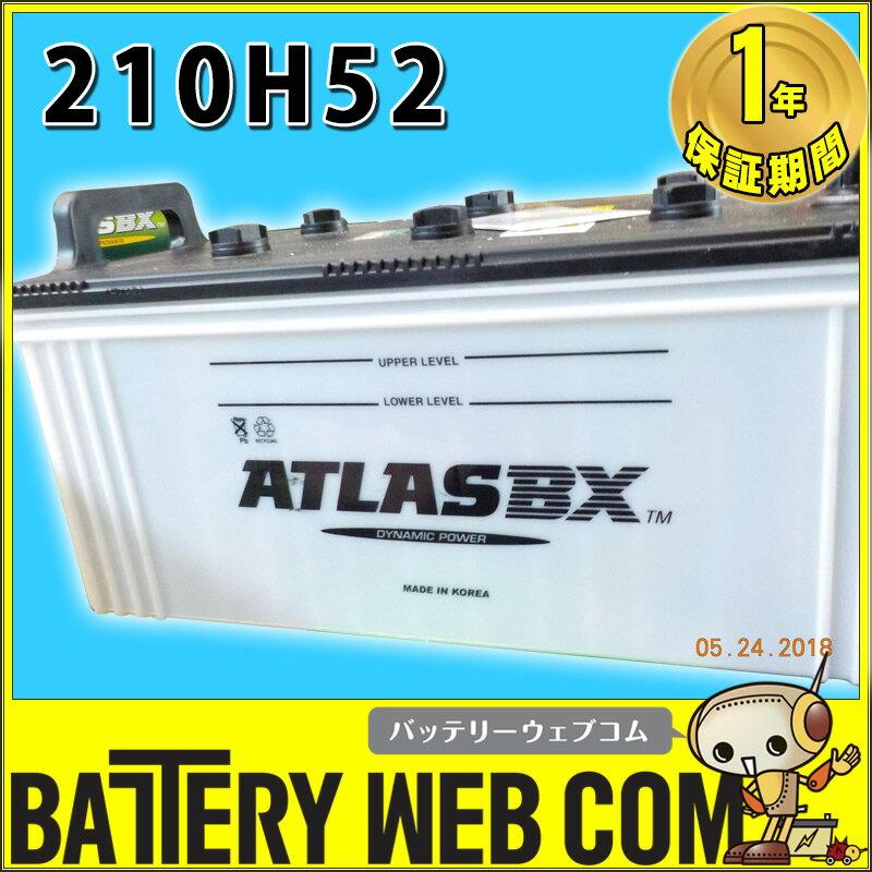 【 ポイント5倍 2018/10/19 20時〜2018/10/26 02時 】 アトラス ATLAS 210H52 自動車 バッテリー 車 互換 190H52