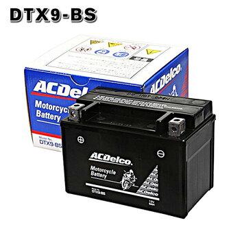 AC-B1-DTX9-BS