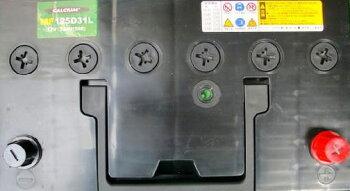 125D31Lアトラス自動車バッテリーATLAS車95D31L105D31L115D31L互換