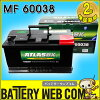 600-38 Atlas car battery 60038 ATLAS DIN European car for 20-100 830-95 car 0824 Rakuten card Division