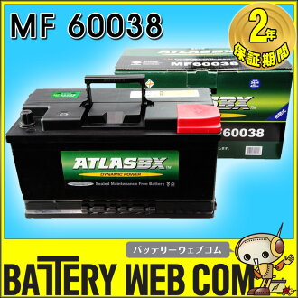 600-38 Atlas car battery 60038 ATLAS DIN European car for 20-100 830-95 car 0824 Rakuten card Division