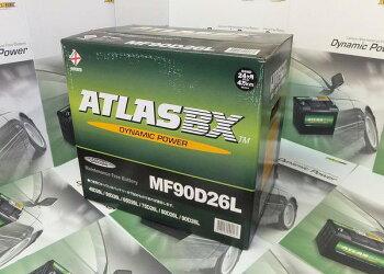 AT-90D26Lb