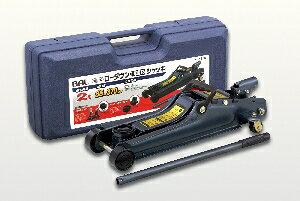 大橋産業 BAL 自動車 ジャッキ ローダウン車適応 2トン 1335 送料無料