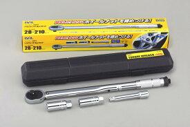BAL 大橋産業 トルクレンチ 5pcセット 19mm 21mm ディープ ソケット 付 12.7mm トルク設定範囲 28〜210N・m 2060 自動車用 送料無料