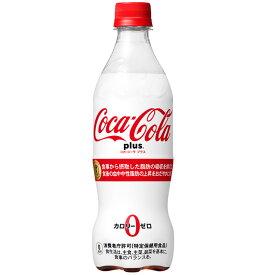 コカ・コーラプラス コカコーラ プラス 470ml 48本 2ケース 2箱 特保 トクホ