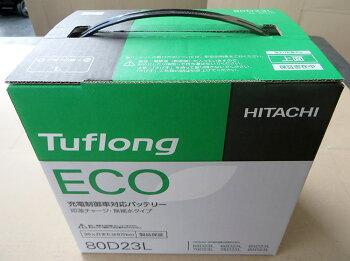 ★ECO-80D23L