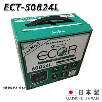 ■ECT-50B24L
