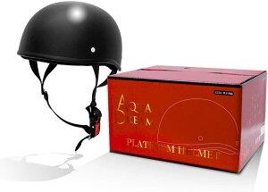 AD-DT100-BK アクアドリーム AQUA DREAM オートバイ用 ダックテールヘルメット ブラック フリーサイズ 送料無料